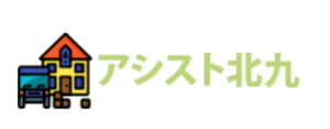 アシスト九州