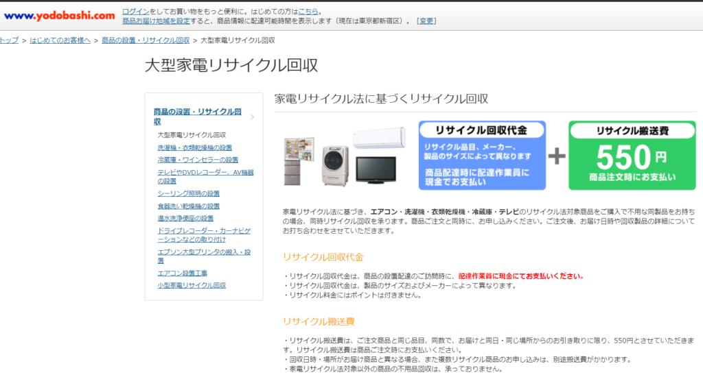 エアコン 取り付け ヨドバシ エアコンの標準取り付け工事とは?その費用