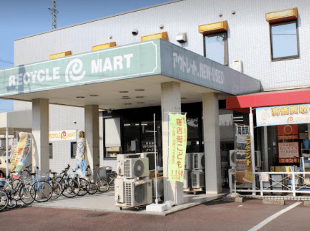 リサイクルマート 守山店