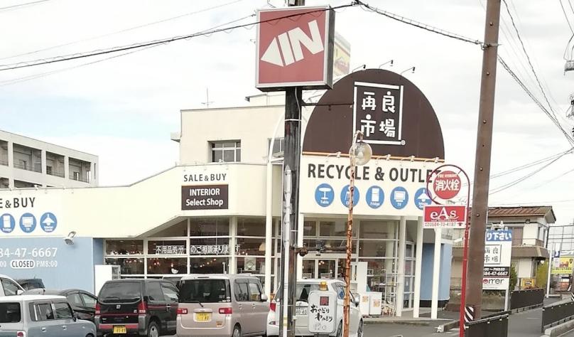 リサイクルショップ再良市場 岐阜 大垣店