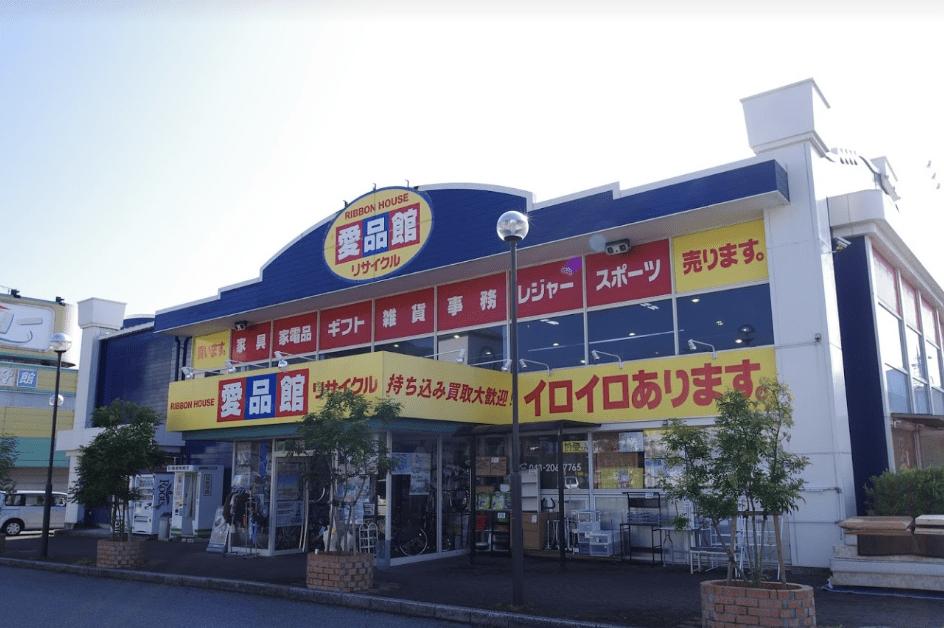 大型総合リサイクルショップ愛品館千葉店