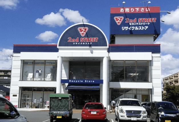 セカンドストリート横浜港北店