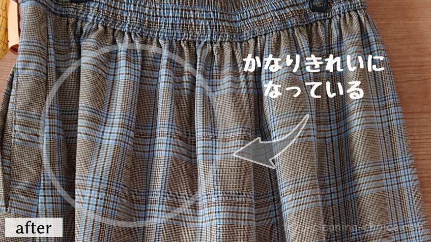 クリーニング東京へクリーニングに出した後のチェックのパンツ(ベージュ)