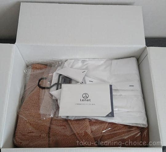 リネットでクリーニングに出した衣類が届いたときの様子