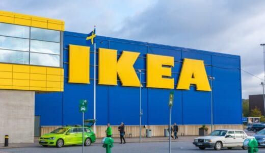 IKEAの家具買取サービスとは?家具を無料で処分する方法から利用条件まで徹底解説!